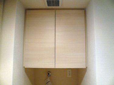 【大人気】狭いランドリーの収納に便利な洗濯機上吊戸棚!価格や仕様をご紹介!